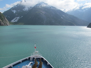 Tracy Arm Fjord - Front of the Ship